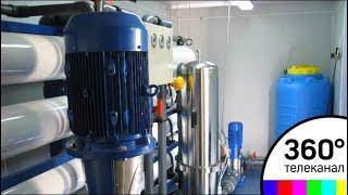 Новая станция очистки воды появилась в Перхушково