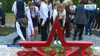 Обелиск 17-летнему владивостокцу открыли на мемориальном участке Лесного кладбища