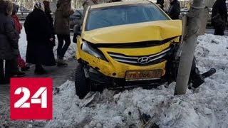В аварии на Рязанском проспекте в столице пострадали два пешехода - Россия 24