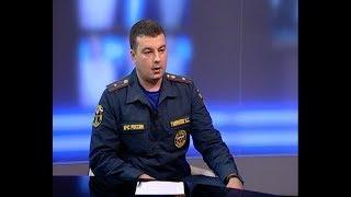 Начальник отдела информационного обеспечения ГУ МЧС Кубани Никита Гавриляк: не будьте беспечными!