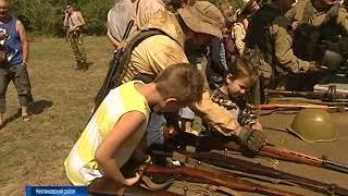 В Ростовской области провели реконструкцию боёв на Миус-фронте