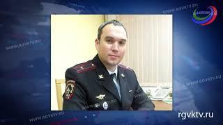 В Дагестане назначен новый начальник управления ГИБДД