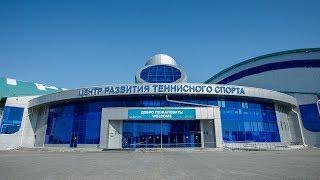 В Ханты-Мансийске начали продавать билеты на теннисные матчи Кубка Федерации
