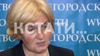 Зампред правительства РФ Ольга Голодец побывала в Нижнем Новгороде