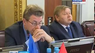 Ряд важных законодательных решений приняли депутаты Ивановской областной думы