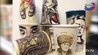 «Кофе-брейк». В Дагестане откроется уникальная выставка живописи