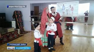 Семья из Башкирии стала победителем Всероссийского конкурса «Семья года-2018»