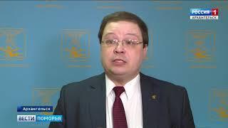 Готовность Архангельска к выборам президента - близка к ста процентам