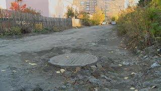 Пензенцы жалуются на плохую дорогу, ведущую к поликлинике на Краснова