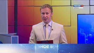 """Новый телепроект ГТРК """"Брянск"""""""