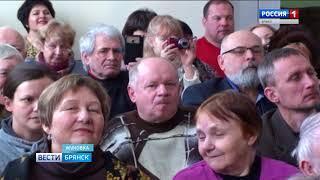 В Жуковке открыли мемориальную доску поэту-земляку