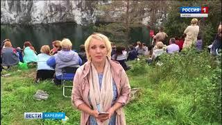 """Фестиваль """"Ruskeala Symphony"""" начался с выступления оркестра посреди озера"""