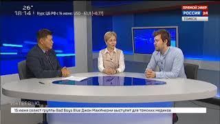 Интервью. Андрей Байтингер, Елена Белоногова
