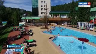 Белокуриха потратит курортный сбор на благоустройство курорта