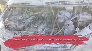 В Череповце на ходу загорелась «Газель»