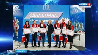 Йошкаролинцу Кириллу Печенину присвоен статус «Посол ГТО»