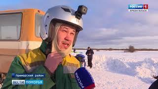 Пожарные-парашютисты региона начали подготовку к новому сезону