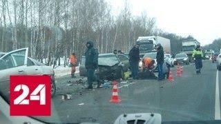 Очевидцы сняли на видео последствия смертельной аварии с пятью машинами под Тулой - Россия 24