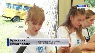 Городище Унорож в Костромской области продолжает открывать историкам свои тайны