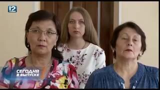 Омск: Час новостей от 18 июля 2018 года (17:00). Новости