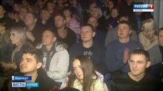 Кавээнщики из Горно-Алтайска поедут в Сочи на фестиваль «Голосящий КиВиН»