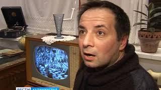 Энтузиасты из Гусева оживили телевизионный приёмник, возраст которого перевалил за 57 лет