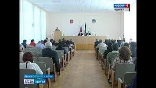 Администрация Майкопского района подвела итоги деятельности за прошлый год