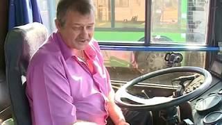 Исповедь водителя автобуса