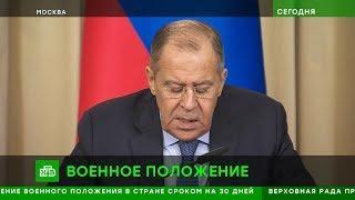Новости Сегодня на НТВ Утренний Выпуск 27.11.2018