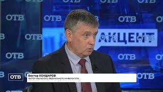 """""""Акцент с Евгением Ениным"""": Виктор Кокшаров"""