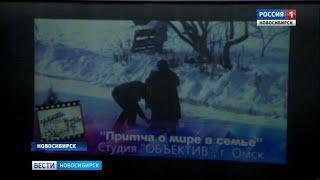 В Новосибирске открыли Всероссийский фестиваль «Мультсемья»