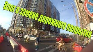 Ремонт дороги на богатырском пр. СПБ