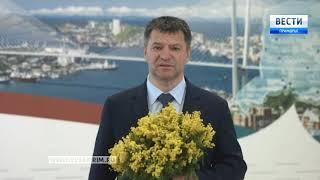 Врио губернатора Приморского края Андрей Тарасенко поздравил женщин с праздником 8 марта