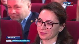 Во Дворце Культуры Черкесска прошло торжественное собрание, посвященное 100-летию ВЛКСМ