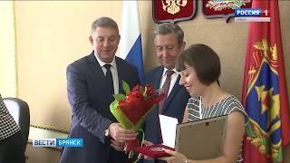 В Брянске вручили награды участникам 19 Всемирного фестиваля молодёжи и студентов
