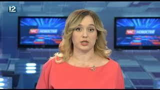 Омск: Час новостей от 10 декабря 2018 года (14:00). Новости