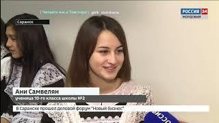 Ученики одной из школ Саранска побывали на настоящем судебном процессе