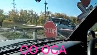 ДТП в Согре, железнодорожный переезд