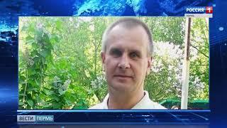 Пермского водителя автобуса судят за смерть пассажира