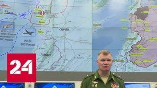 Заявление Минобороны: Россия оставляет за собой право на адекватные ответные действия - Россия 24