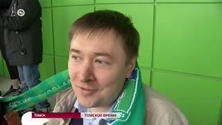«Томь» сохранила место в первой лиге