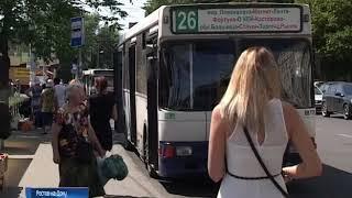 """Найти автобус и остановку: Ростов стал """"говорящим городом"""" для слабовидящих"""