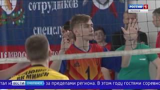 Юные смоленские волейболисты посоревнуются за призы ветеранов спецслужб