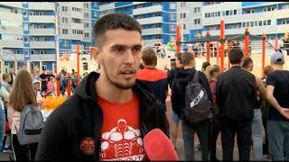 Инфоканал Новости спорта 30 августа 2018 года
