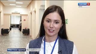 Экологический форум в Прикамье