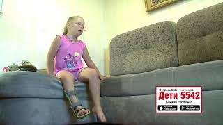 Вологжане могут помочь 6-летней Ульяне Кашенковой