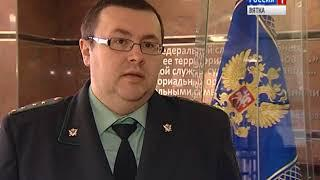 Кировчане ищут защиты от коллекторов (ГТРК Вятка)