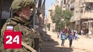 Пригороды Дамаска патрулирует военная полиция Минобороны РФ - Россия 24