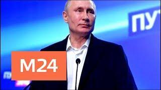 """""""Москва сегодня"""": Путин стал лидером президентских выборов - Москва 24"""
