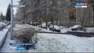 В нескольких регионах Сибири лёг снег